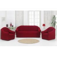 Комплект чехлов на диван и 2 кресла