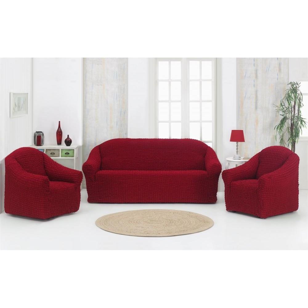 Чехлы для мебели – 3 шт. в наборе
